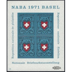 1971 Switzerland Sc 530 NABA Natl. Postage Stamp Exhibition Basel  **MNH Very Nice, Mint Never Hinged?  (Scott)
