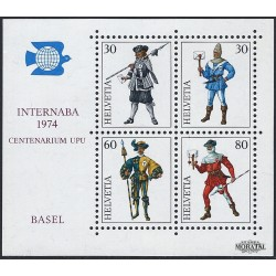 1974 Switzerland Sc 585 INTERNABA 74 Intl. Phil. Exhib., Basel  **MNH Very Nice, Mint Never Hinged?  (Scott)