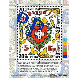2000 Switzerland Sc B651 NABA 2000 Philatelic Exhibition, St. Galien (II)  **MNH Very Nice, Mint Never Hinged?  (Scott)