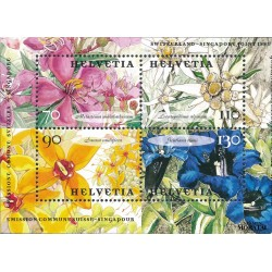 2001 Switzerland Sc 1107 Flowers  **MNH Very Nice, Mint Never Hinged?  (Scott)