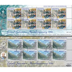 1999 Switzerland Sc 1056/1057 Alpine Campaign, 200th Anniv.  (o) Used, Nice  (Scott)