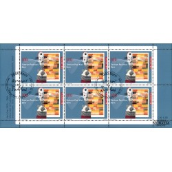 2005 Switzerland Sc 1209 Zentrum Paul Klee  (o) Used, Nice  (Scott)