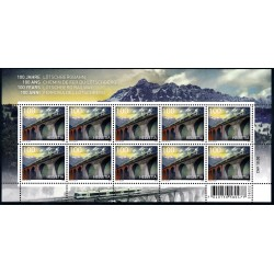 2013 Switzerland Sc 1475 Train Lötschberd  **MNH Very Nice, Mint Never Hinged?  (Scott)