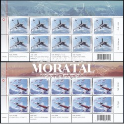 2014 Switzerland Sc 1512/1513 Air Forces  **MNH Very Nice, Mint Never Hinged?  (Scott)