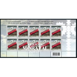 2014 Switzerland Sc 1522 Train Rack Pilatus  **MNH Very Nice, Mint Never Hinged?  (Scott)