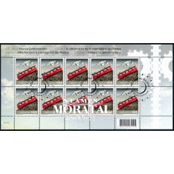 2014 Switzerland Sc 1522 Train Rack Pilatus  (o) Used, Nice  (Scott)