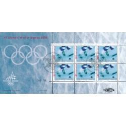 2007 Switzerland Sc 0 U.P.U.  (o) Used, Nice  (Scott)