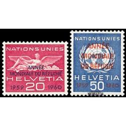 1960 Switzerland Sc 0 International Labour Office Surchargés  **MNH Very Nice, Mint Never Hinged?  (Scott)