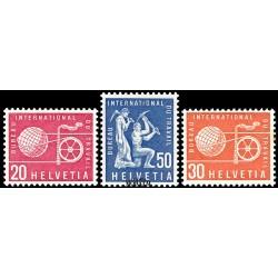 1960 Switzerland Sc 0 International Labour Office  *MH Nice, Mint Hinged  (Scott)