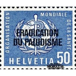 1962 Switzerland Sc 0 Malaria Eradication  *MH Nice, Mint Hinged  (Scott)