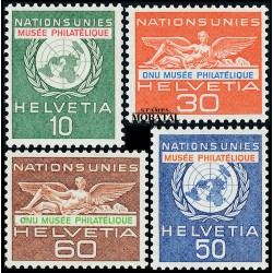 1962 Switzerland Sc 0 Museum ONU  **MNH Very Nice, Mint Never Hinged?  (Scott)
