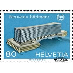 1974 Switzerland Sc 0 International Labour Office  **MNH Very Nice, Mint Never Hinged?  (Scott)