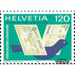 1983 Switzerland Sc 0 U.P.U.  **MNH Very Nice, Mint Never Hinged?  (Scott)