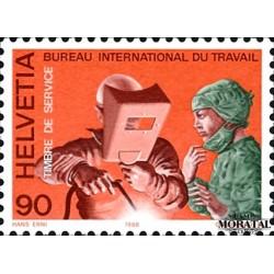 1988 Switzerland Sc 0 International Labour Office  **MNH Very Nice, Mint Never Hinged?  (Scott)