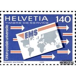 1989 Switzerland Sc 0 U.P.U.  **MNH Very Nice, Mint Never Hinged?  (Scott)