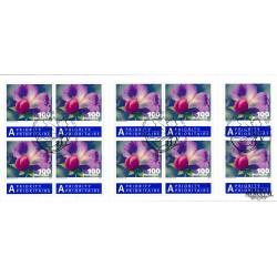 2011 Switzerland Sc 0 Flowers of legumes plants  (o) Used, Nice  (Scott)