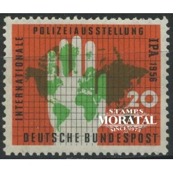 1956 Germany BRD Sc 751 Police exhibition  **MNH Very Nice, Mint Never Hinged?  (Scott)