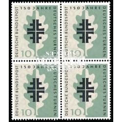 1958 Germany BRD Sc 788 Holiday gymnastic  Block 4 Nice  (Scott)