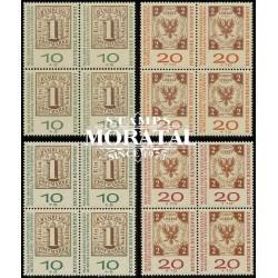 1959 Germany BRD Sc B366/B367 INTERPOSTA '59  *MH Nice, Mint Hinged  (Scott)