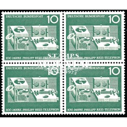 1961 Germany BRD Sc 846 Telephone Philipp Reis  Block 4 Nice  (Scott)