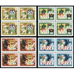 1963 Germany BRD Sc B392/B395 The Wolf and the little kids  Block 4 Nice  (Scott)