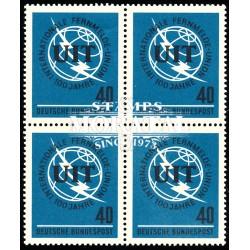 1965 Germany BRD Sc 927 U.I.T.  *MH Nice, Mint Hinged  (Scott)