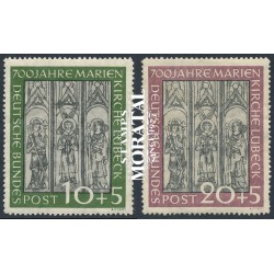 1951 Germany BRD Sc B316/B317 Carne Post Hoorn  **MNH Very Nice, Mint Never Hinged?  (Scott)