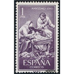 1961 Espagne 1073 Noël Noël **MNH TTB Très Beau  (Yvert&Tellier)