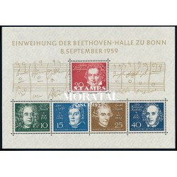 1959 Germany BRD Sc 804 Room Beethoven and great musicians  **MNH Very Nice, Mint Never Hinged?  (Scott)