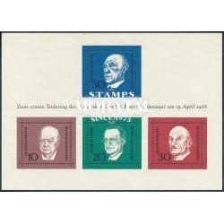 1968 Germany BRD Sc 982 Anniversary death Konrad Adenauer  **MNH Very Nice, Mint Never Hinged?  (Scott)