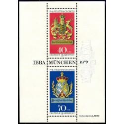 1973 Germany BRD Sc B502 IBRA Munich Philatelic Congress 73  **MNH Very Nice, Mint Never Hinged?  (Scott)