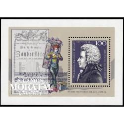 1991 Germany BRD Sc 1691 Death Mozart bicentennial  **MNH Very Nice, Mint Never Hinged?  (Scott)