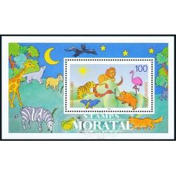 1995 Germany BRD Sc 1908 For children 95  **MNH Very Nice, Mint Never Hinged?  (Scott)