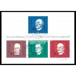 1968 Germany BRD Sc 982 Anniversary death Konrad Adenauer  (o) Used, Nice  (Scott)