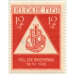 1948 Germany DDR Sc 0 Soviet zone  Mint with Oxide on the back  (Scott)