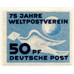 1949 Germany DDR Sc 0 75 years of the Universal Postal Union (UPU)  Mint with Oxide on the back  (Scott)