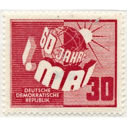1950 Germany DDR Sc 0 60 years of labor day  *MH Nice, Mint Hinged  (Scott)