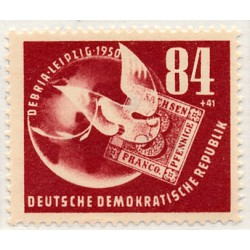 1950 Germany DDR Sc 0 DEBRIA stamp exhibition, Leipzig  *MH Nice, Mint Hinged  (Scott)