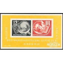 1950 Germany DDR Sc 0 Block issue: German stamp exhibition DEBRIA, Leipzig  *MH Nice, Mint Hinged  (Scott)