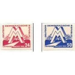 1951 Germany DDR Sc 0 Leipzig Spring Fair  *MH Nice, Mint Hinged  (Scott)