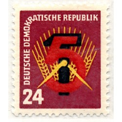 1951 Germany DDR Sc 0 First five timetable  **MNH Very Nice, Mint Never Hinged?  (Scott)