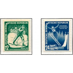 1952 Germany DDR Sc 0 Winter sports championships of the GDR, Oberhof  **MNH Very Nice, Mint Never Hinged?  (Scott)
