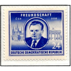 1952 Germany DDR Sc 0 State visit by Klement Gottwald  **MNH Very Nice, Mint Never Hinged?  (Scott)