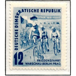 1952 Germany DDR Sc 0 International Long Distance Cycling for Peace Warsaw  **MNH Very Nice, Mint Never Hinged?  (Scott)