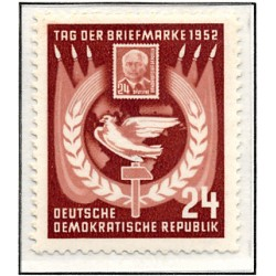 1952 Germany DDR Sc 0 day of the stamp  **MNH Very Nice, Mint Never Hinged?  (Scott)