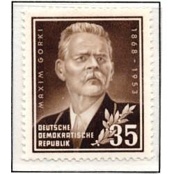 1953 Germany DDR Sc 0 Maksim Gorky is born  **MNH Very Nice, Mint Never Hinged?  (Scott)
