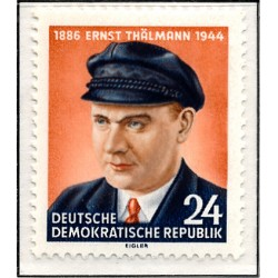 1954 Germany DDR Sc 0 Anniversary of the death of Ernst Thälmann  *MH Nice, Mint Hinged  (Scott)