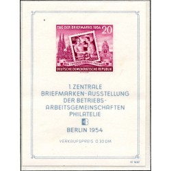 1954 Germany DDR Sc 0 Block issue: First Central Stamp Exhibition  *MH Nice, Mint Hinged  (Scott)