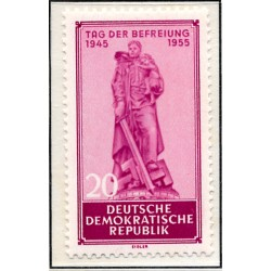 1955 Germany DDR Sc 0 Liberation Day  *MH Nice, Mint Hinged  (Scott)