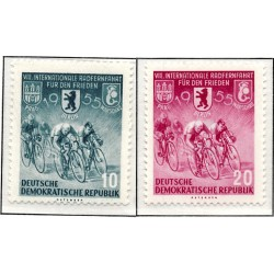 1955 Germany DDR Sc 0 International long distance cycling for peace  *MH Nice, Mint Hinged  (Scott)
